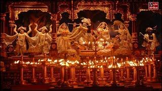 Gokul Ma Aaj Diwali & Nand Ghar Anand Bhayo - Krishna Bhajan