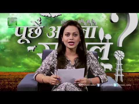 Puchhe Apna Sawal- Episode 42 Green TV
