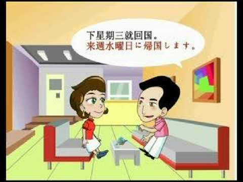外国語コンプリート(中国語編)