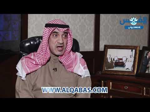 العميد المتقاعد فهد يوسف الصباح يروي كيف خرج الشيخ جابر من قصر دسمان لحظة الغزو العراقي