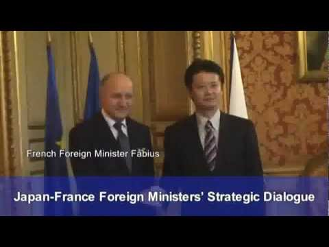 Foreign Minister Gemba's Visit to Europe (France, UK, Germany)