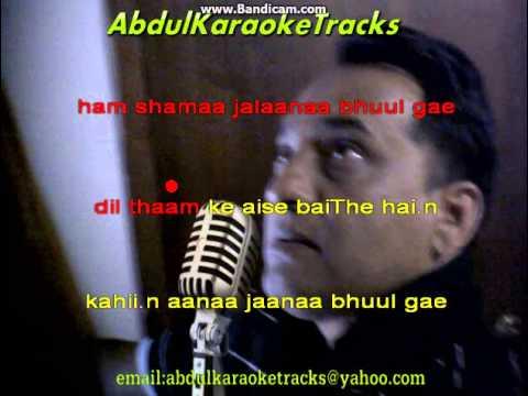 Mere Samne Wali Karaoke video