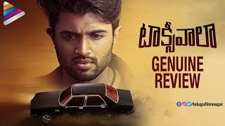 Taxiwaala REVIEW | Taxiwala Movie Review | Vijay Deverakonda | Priyanka Jawalkar | Telugu FilmNagar