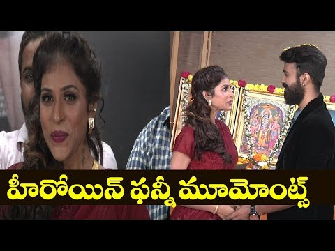 Heroine Funny Moments On New Movie Opening | Telugu Latest 2018 Movies | Film Jalsa
