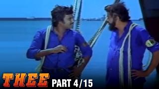 Thee – 4/15 part - Rajnikanth, Sripriya, Sowcar Janaki - Super Hit Action Movie - Tamil Full Movie