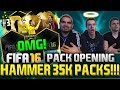 FIFA 16 PACK OPENING - BESTES 35K MEGA PACK EVER?! - ADVENTSK...
