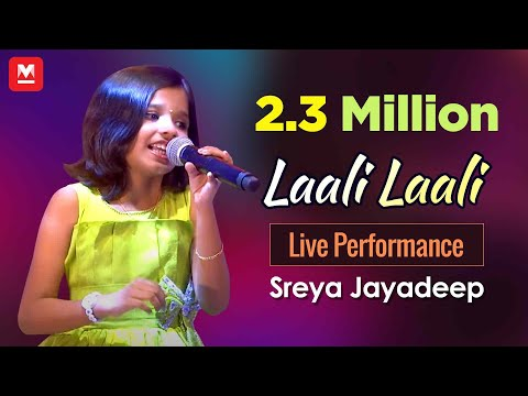 Little Shreya Singing Laali Laali | Jayaragangal | Manorama Online