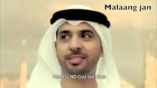 Arabic Islamic song
