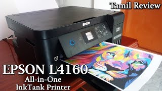 Epson L4160 Printer - Duplex All-in-One Ink tank Printer Review in TAMIL