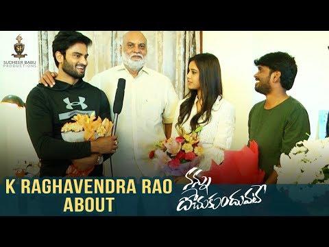 K Raghavendra Rao Praises Nannu Dochukunduvate Movie | Sudheer Babu | Nabha Natesh