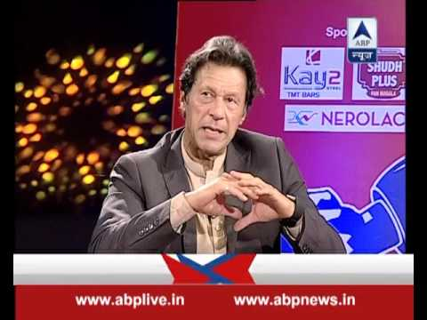 Press Conference : Episode 33: I will choose Dhoni over me as a captain, says Imran Khan