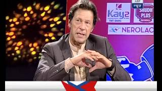 Press Conference : Episode 34: I will choose Dhoni over me as a captain, says Imran Khan