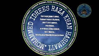 HUZOOR SHER-E-HINDUSTAN SPEECH ABOUT TERRORISM