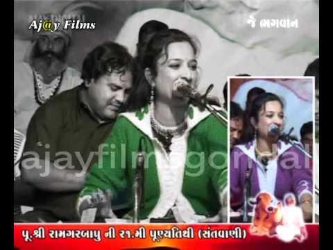 Farida Mir Lal Meri Pat Rakhiyo  Bhajan Live In Gondal Ramgar Bapu 2010 Ajayfilmsgondal video