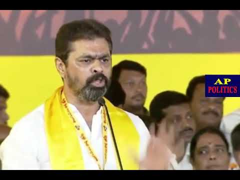 CM Ramesh Speech At Dharma Porata Deeksha   AP Politics