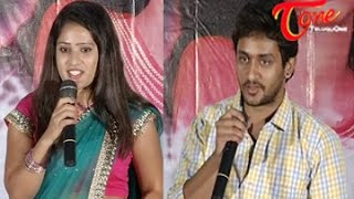 Ika Aata Naade Movie Audio Launch || Richa Dey || Anusha
