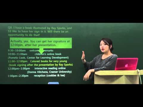[토익스피킹/영단기] 토스 리뷰 특강(3월 4주차 편) - 빅토리아 장 선생님