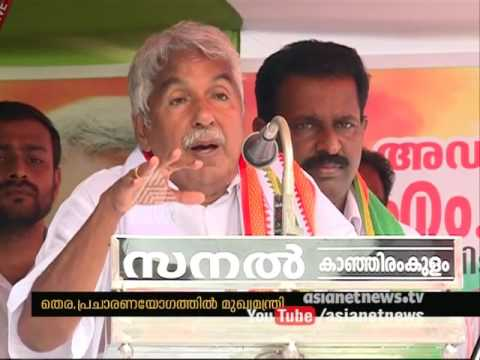 Oommen Chandy speech in Campaign at Kanjiramkulam