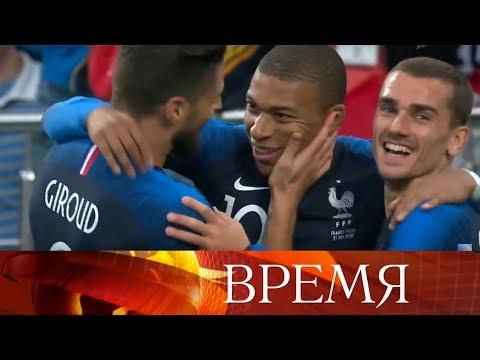 Франция вышла в плей-офф Чемпионата мира по футболу FIFA 2018 в России™.
