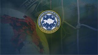 Жеребьевка Кубка Казахстана : Крузейро