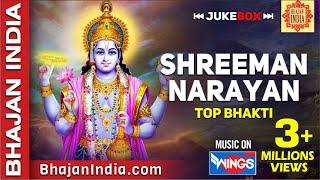 Shriman Narayan Narayan Hari Hari Jukebox - Top Vishnu Narayan | Narayana Narayana
