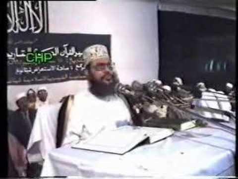 Quran Mahfil-Quran & Hadid in Bangla-Islam in Bangla Part 3