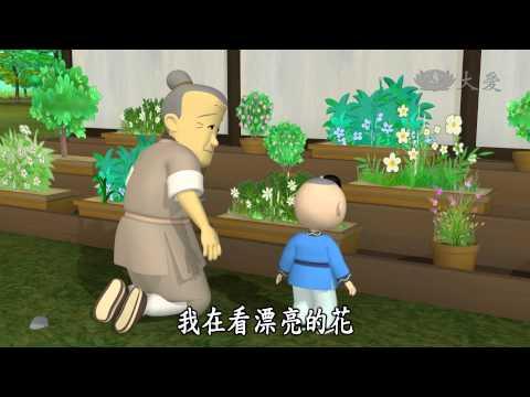 台灣-唐朝小栗子-20141221 禮貌好小孩
