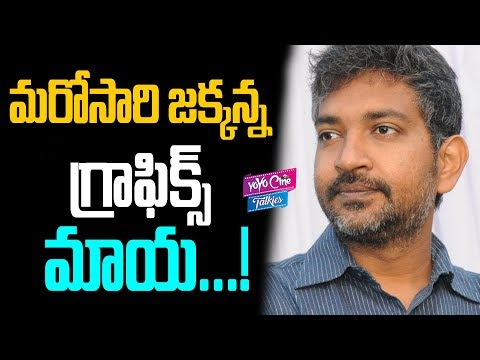 Rajamouli Shocking Decision For Ram Charan NTR Movie | Tollywood | Movie Updates | YOYO Cine Talkies