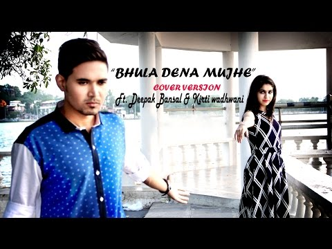 Bhula Dena Mujhe - Aashiqui 2 | Mustafa Zahid | Cover By Deepak Bansal