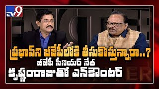 BJP leader Krishnam Raju in Encounter with Murali Krishna