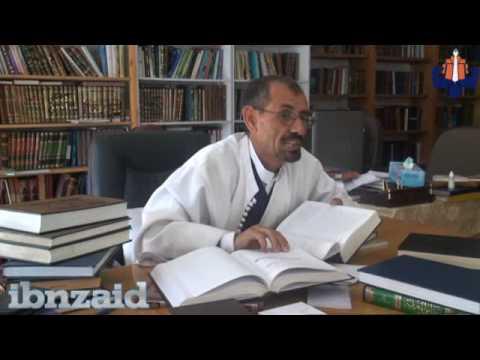 عقيدة أهل البيت عليهم السلام -8
