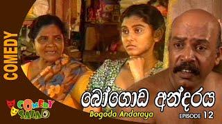 Bogoda Andaraya EP 12