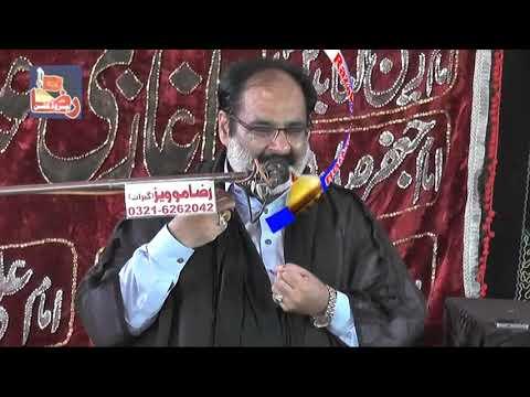 Allama M Ali Hasnain Najfi   Qutab Shahana Sahiwal   11 Zilhaj 2018 ( www.Gujratazadari.com ) )