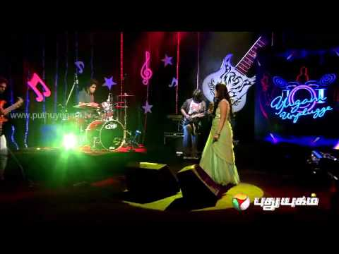 Kodana Kodi : Yugam Unplugged (22032014)
