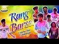 Rang Barse People On Holi Be Like Bas Dekho mp3