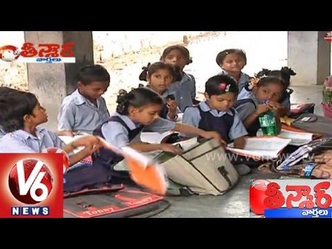 Education Survey reports 70% of government teachers unfit - Teenmaar News