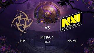 NIP vs NA`VI (игра 1) | BO2 | The International 9 | Групповой этап | День 2