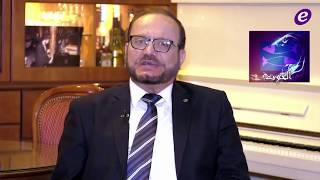 توقعات شهر كانون الأول/ديسمبر 2018 مع سمير طنب