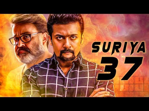 SURIYA 37 to Kickstart in London | Mohanlal, K.V.Anand | Latest Cinema News