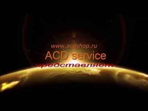 О канале ACDshop.ru