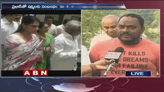 Discussion | Sharmila Complaint on Social Media Trolls Over Her Relation with Prabhas | Public Point