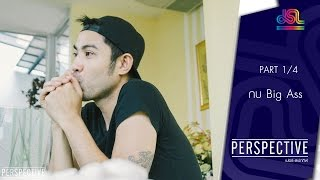 Perspective : กบ Big Ass | นักแต่งเพลง  [24 เม.ย. 59] (1/4) Full HD