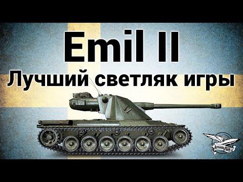 Emil II - Лучший светляк игры - Гайд