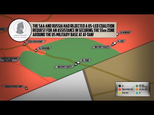 5 января 2018. Военная обстановка в Сирии. РФ и сирийская армия отклонили запрос западной коалиции.