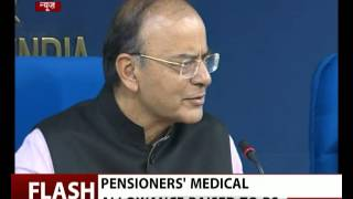 Cabinet approves recommendations of the 7th Pay Commission on allowances