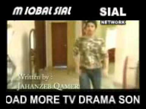 Din Dhale Dil Jale Ptv Ost Song - Ahsan Khan Saira Chuhdhary 2014 Www.mitv.n.nu video