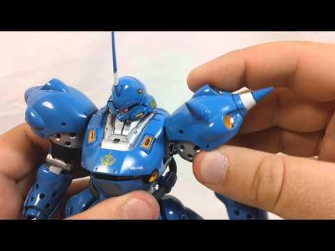 Gundam Review: MG Kämpfer pt01