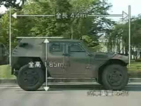 Military Vehicles Japan Komatsu Lav 陸上自衛隊 Youtube