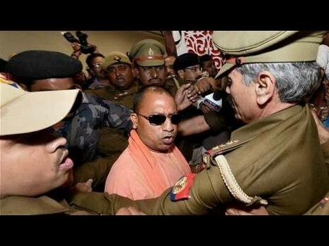 Yogi Adityanath ने हज यात्रियों को लेकर जारी किया