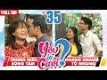 YÊU LÀ CƯỚI? | YLC #35 UNCUT | Cặp đôi ngôn tình chính hiệu - Chàng trai công khai DÊ bạn gái 💙 thumbnail